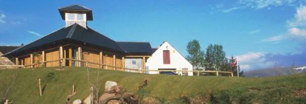 Image showing Glenmore Forest Park and Visitor Centre